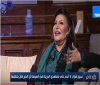 نجوى فؤاد: مش ندمانة على المشاهد الجريئة لأن الدور كان عايز كده