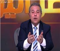 توفيق عكاشة للمتربصين بمصر: «حاقدين عليها ليه؟»