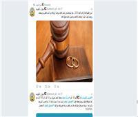 أسرع حالة طلاق في 2019.. بعد 3 دقائق من الزواج تطلب فسخ العقد لهذا السبب