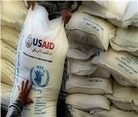الوكالة الأمريكية للتنمية توقف كل مساعداتها في الضفة وغزة