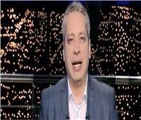 فيديو| تامر أمين يكشف عن قناة إرهابية جديدة لبث السموم