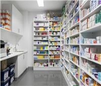 حقيقة ارتفاع أسعار الأدوية بنسبة 600 %