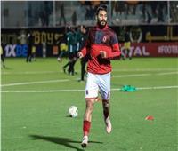 رغم الإصابة.. ياسر إبراهيم يشارك في مران الأهلي