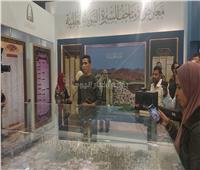 شاهد| منشد ديني يخطف أنظار رواد معرض الكتاب في الجناح السعودي