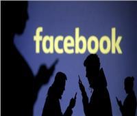 «فيسبوك» يتجسس على مراهقين مقابل 20 دولارًا شهريًا