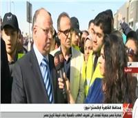 فيديو| محافظ القاهرة: الإقبال على معرض الكتاب فاق التوقعات