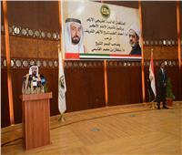 صور| جامعة الأزهر: زيارة حاكم الشارقة لـ«المشيخة» تعكس العلاقات التاريخية المشتركة