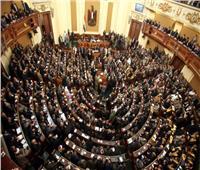 «دعم مصر» وبعض النواب المستقلين يعلنون التقدم بطلب تعديل عدد من مواد الدستور «الأحد»