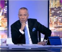 """أحمد موسى يكشف تفاصيل الحكم ضد محمد شوبير وهشام عبدالله في قضية """"إعلام الإخوان"""""""