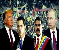 بظهيرٍ روسيٍ.. «نيكولاس مادورو» يصر على تحدي أوروبا وأمريكا