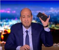 """عمرو أديب يحذر من مكالمات """"الفيس تايم"""""""