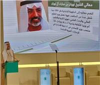 وزير التسامح الإماراتي: شيخ الأزهر وبابا الفاتيكان يجسدان الأخوة الإنسانية