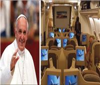 «الإتحاد» للطيران تعرض زيارة البابا فرانسيس «لايف» على متن طائراتها