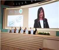 وزيرة الهجرة تؤكد على أهمية الأخلاق والعودة للمبادئ لإحياء مبادئ الأخوة الإنسانية