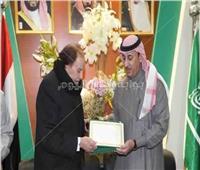 عزت العلايلي يزور جناح السعودية بمعرض القاهرة للكتاب