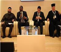 «تسامح وتعايش».. 3 ورش عمل بمؤتمر الأخوة الإنسانية في الإمارات