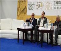 مثقفون ونقاد يناقشون «أدب المهجر» بمعرض القاهرة للكتاب