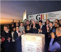 ننشر تفاصيل وضع حجر أساس الجامعة الألمانية التطبيقية بالعاصمة الإدارية