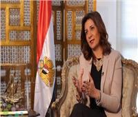 نبيلة مكرم: القانون الجديد للهجرة مظلة تأمينية قوية للمصريين في الخارج