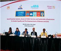 القومي للمرأة: الاجتماع الإقليمي الوزاري يهدف إلى توحيد رؤى الدول الأفريقية