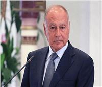 أبو الغيط يؤكد على محورية التعاون مع الجانب الأوروبي