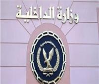 عاجل| الداخلية: القضاء على خلية إرهابية بالعريش ومقتل 7 من عناصرها