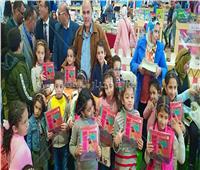 «مشمش وشمسية جدو» ورشة حكي لأطفال معرض الكتاب