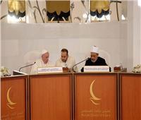 شيخ الأزهر وبابا الفاتيكان يوقعان وثيقة «الأخوة الإنسانية»
