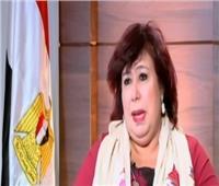 فيديو| وزيرة الثقافة: حققنا حلم إقامة معرض كتاب يليق بمكانة مصر