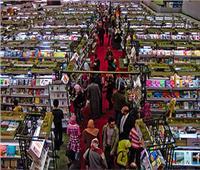 غدًا| ختام فعاليات معرض القاهرة الدولي للكتاب