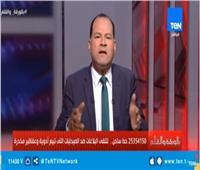 فيديو  الديهي يتقدم ببلاغ على الهواء لوجود أماكن لبيع المخدرات بـ«الشيخ زايد»