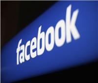 متخصصون: 2.25 مليار مستخدم لـ«فيسبوك» ينافسون صناع المحتوى الإعلامي