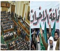 «الإخوان» تبدأ هجومها على التعديلات الدستورية.. ووكيل البرلمان يفضح أكاذيبهم