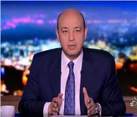 فيديو  عمرو أديب يرد على أكاذيب «الإرهابية» بشأن تعديل مادة استقلال الأزهر