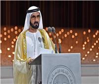 حاكم دبي يعلن جائزة «الأخوة الإسلامية» بحضور شيخ الأزهر وبابا الفاتيكان