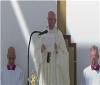 البابا فرنسيس يبدأ القداس بالدعوة إلى «صلاة أنا أعترف»