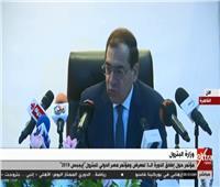 بث مباشر| مؤتمر مصر الدولي للبترول في دورته الثالثة
