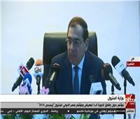 فيديو| الملا: «إيجبس 2019» يعكس وضع مصر الهام على الخريطة البترولية العالمية