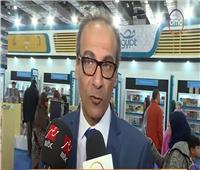 فيديو| هيثم الحاج علي: معرض الكتاب على أعتاب دخول موسوعة جينيس