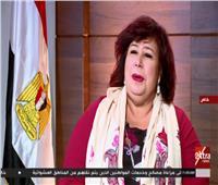 فيديو| إيناس عبدالدايم: نعمل على إزالة أي عوائق لنشر الثقافة