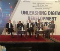 وزارة الاتصالات تنظم ورشة عمل حول الاقتصاد الرقمي بمصر