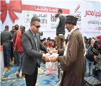 «تحيا مصر» يوزع 35 طنا من لحوم الهدي على الأسر الأكثر احتياجا بالأقصر