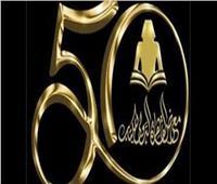 بث مباشر| حفل «علي الهلباوي» بمعرض الكتاب