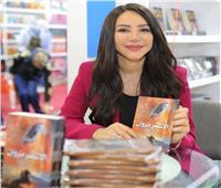 «الأشقر مروان» لإنجي علاء الأكثر مبيعًا في معرض الكتاب