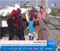 كارثة إنسانية بغزة| إصابة أسرة بالكامل بالمرض اللعين