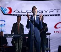 مدحت صالح يتألق في حفل «ألو ايجيبت»