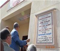 محافظ البحر الأحمر يفتتح وحدة أبرق الاجتماعية بمدينة الشلاتين