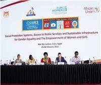 القومي للمرأة يناقش البنية التحتية المستدامة من أجل المساواة بين الجنسين