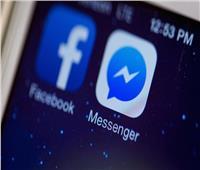 ميزة جديدة من «فيسبوك» انتظرها ملايين المستخدمين.. تعرف عليها
