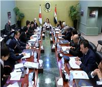وفد 50 شركة يابانية يزور مصر مارس المقبل للتعرف على فرص الاستثمار